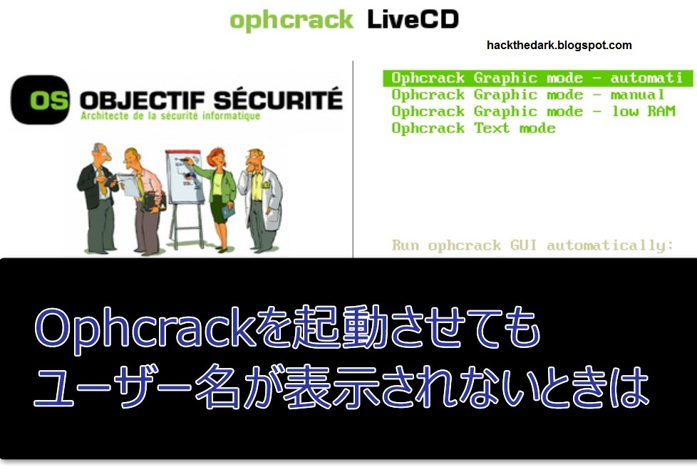 f:id:htmllifehack:20170728235326j:plain