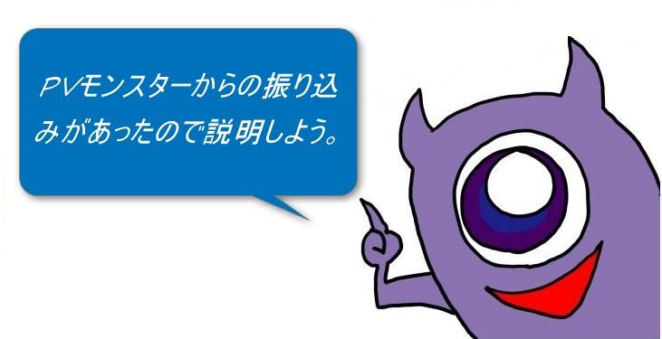 f:id:htmllifehack:20170731140200j:plain