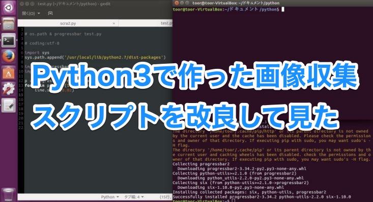 f:id:htmllifehack:20170906223712j:plain
