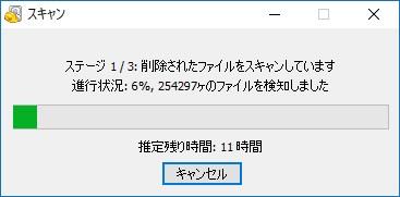 f:id:htmllifehack:20171013184526j:plain