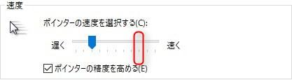 f:id:htmllifehack:20171016142012j:plain