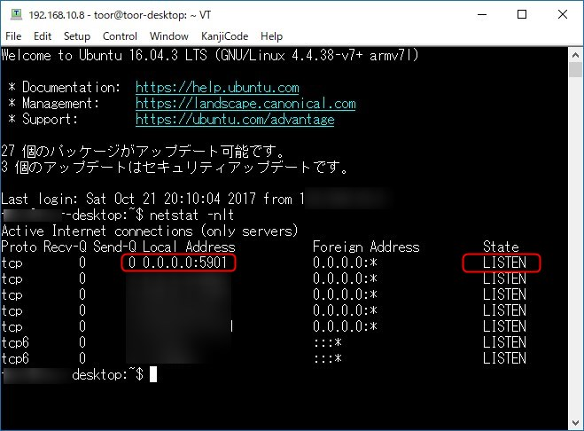 f:id:htmllifehack:20171021201857j:plain