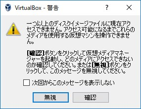 f:id:htmllifehack:20171106214507j:plain