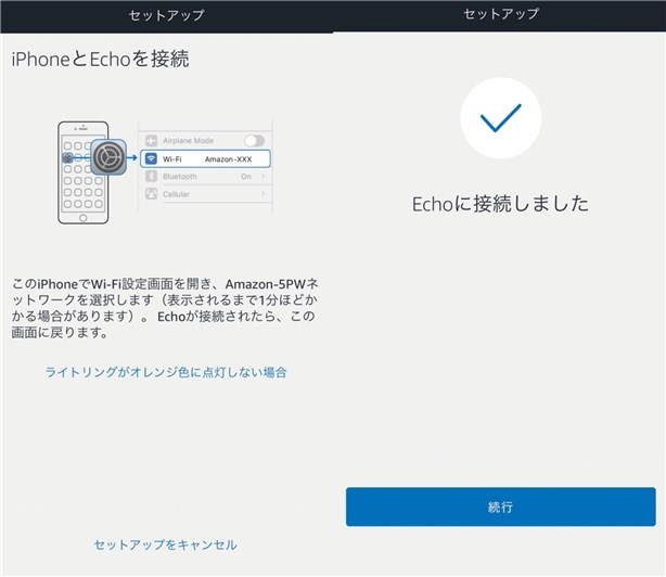 f:id:htmllifehack:20171120214639j:plain