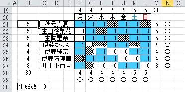 f:id:htmllifehack:20171206231722j:plain