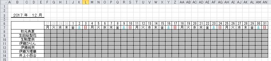 f:id:htmllifehack:20171211223809j:plain