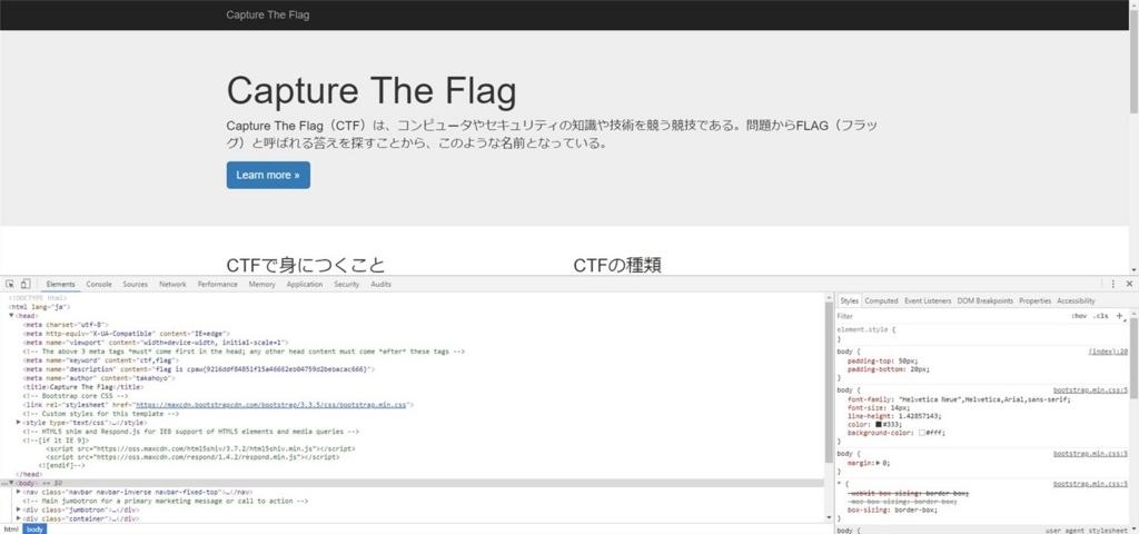 f:id:htmllifehack:20180611233515j:plain