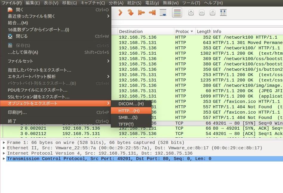 f:id:htmllifehack:20180612205824j:plain