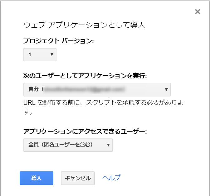 f:id:htmllifehack:20190408234323p:plain