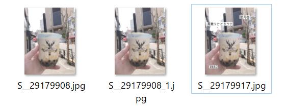 f:id:htmllifehack:20191130124629p:plain