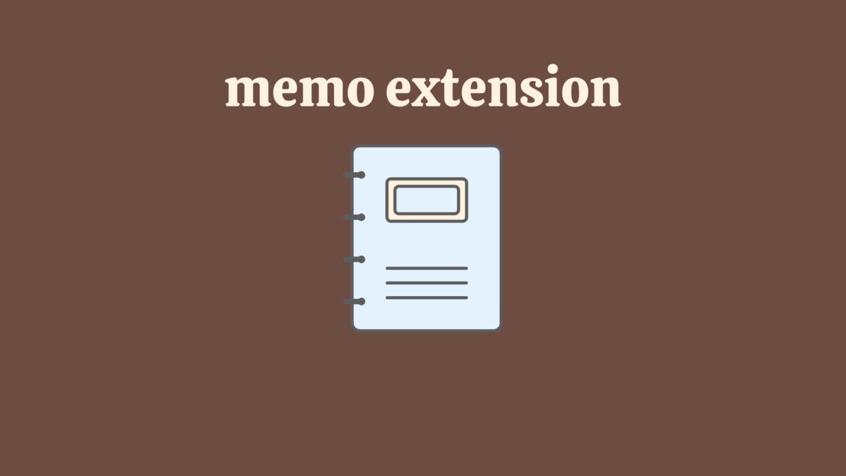 f:id:htmllifehack:20200612203604p:plain