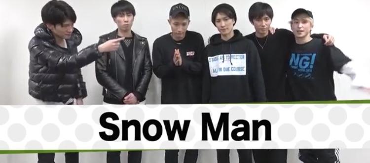 "Jr チャンネル スノーマン ジャニーズ Snow Man、ジャニーズJr.チャンネル卒業ーー最終回を機に""思い出のアルバム""を振り返る Real"