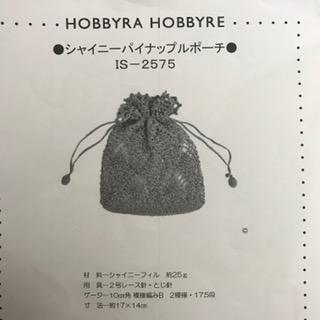 f:id:htoroimerai:20170525185402j:plain