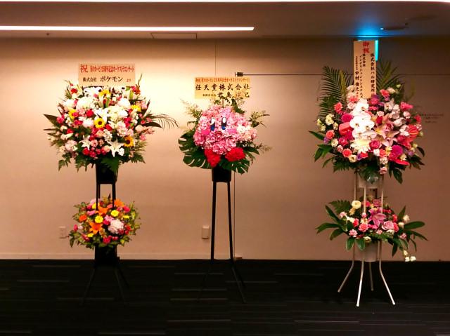 開催祝いのお花。任天堂からは、カービィ形のお花が!!