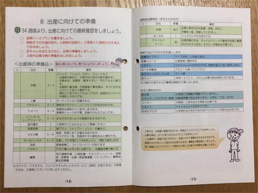 f:id:hu-hu-hu:20170525195631j:plain