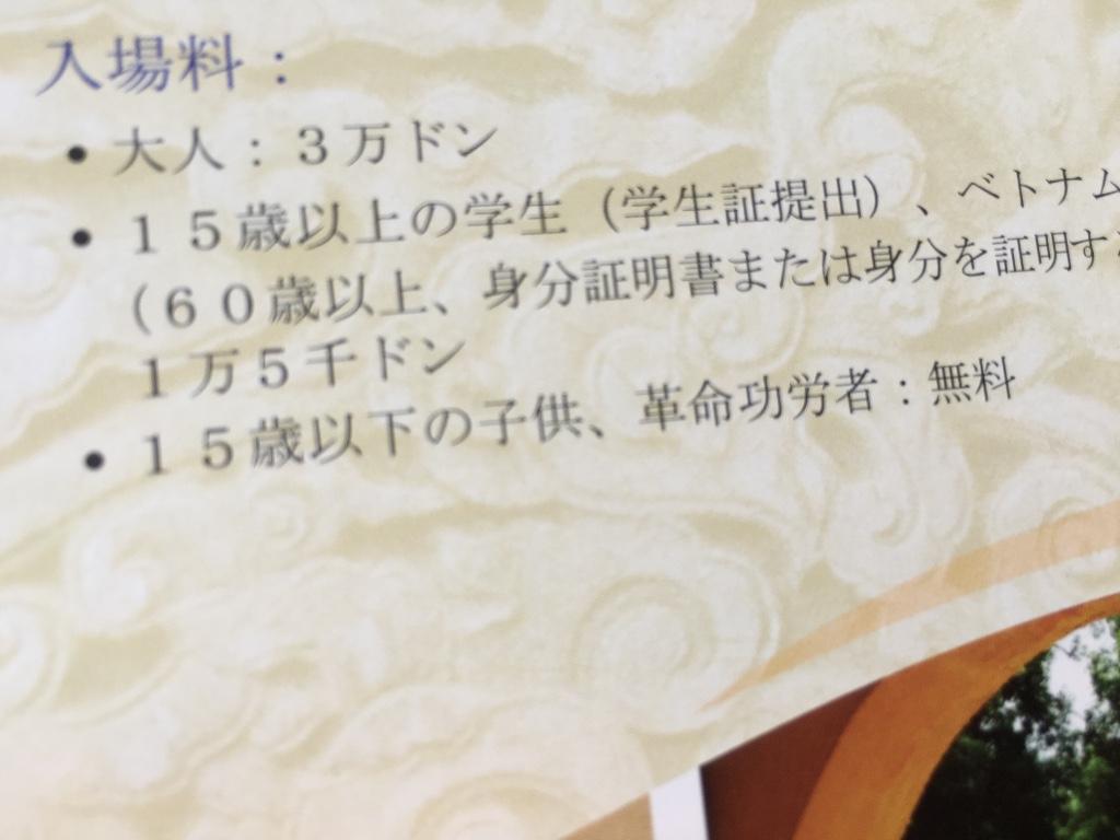 f:id:hu__hu:20160824195641j:plain