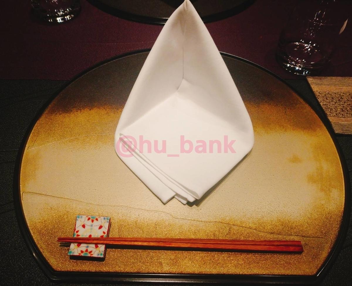 f:id:hu_bank:20210629202820j:plain