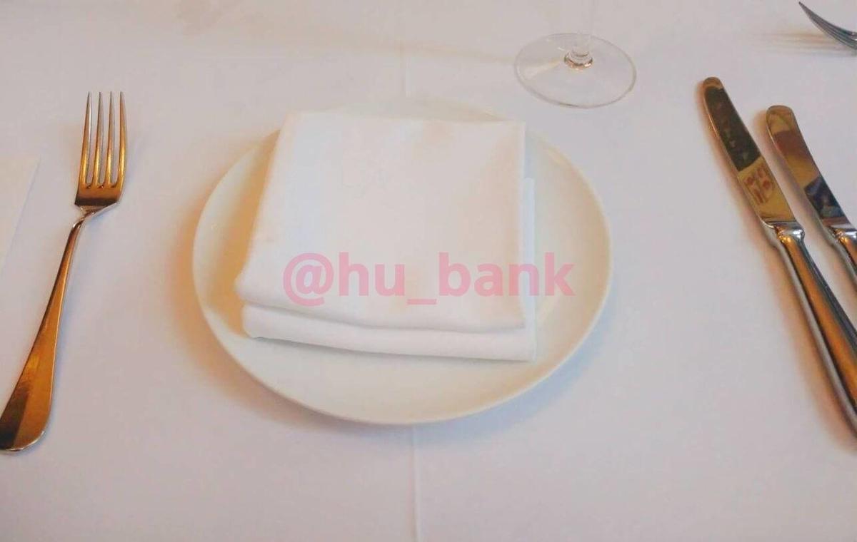 f:id:hu_bank:20210706172703j:plain