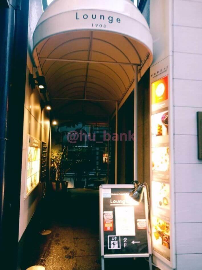 f:id:hu_bank:20210721173551j:plain