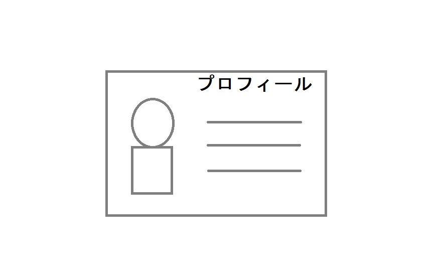 f:id:huaiwam:20210612232544j:plain