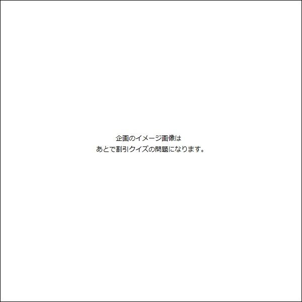 f:id:hug-s:20170201184318j:plain