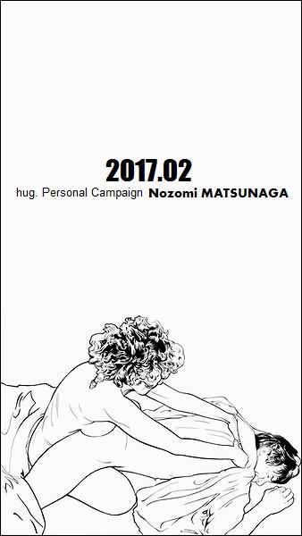 f:id:hug-s:20170219183801j:plain
