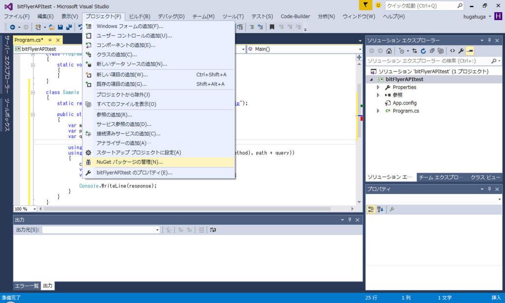 f:id:hugahuga_bit:20160909183802j:plain
