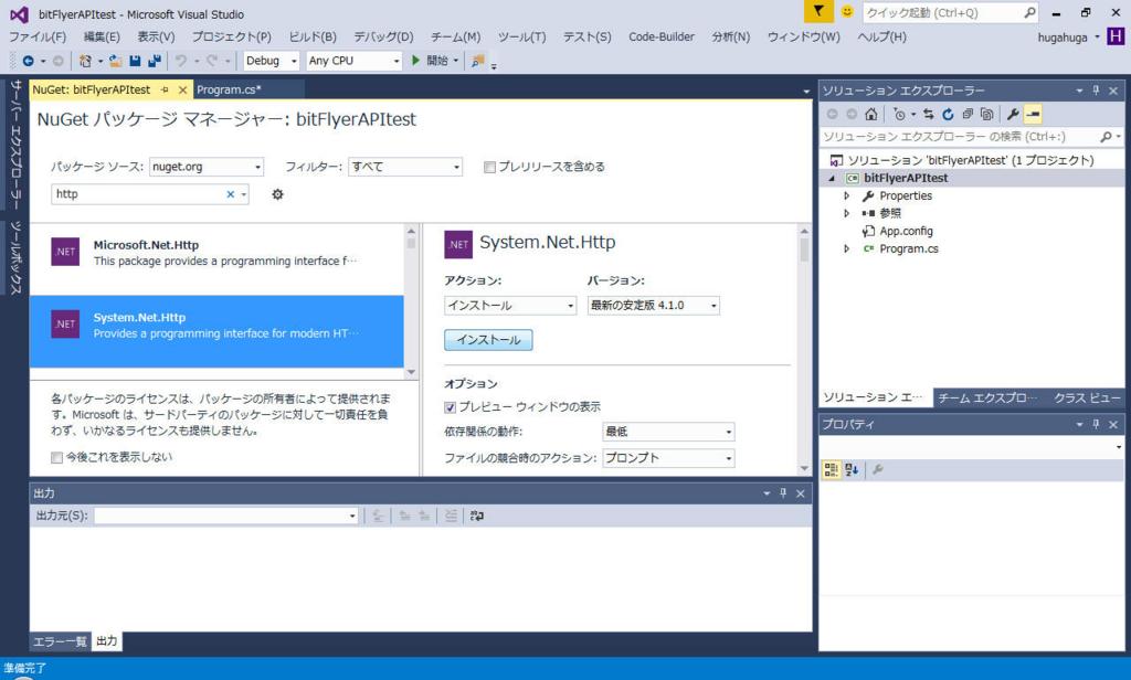 f:id:hugahuga_bit:20160909184048j:plain