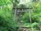 高越大権現 高越山 高越神社 奥の院  徳島県吉野川市山川町