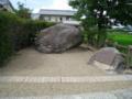 亀石  奈良県高市郡明日香村川原 長さ3.6m、幅2.1m、高さ1.8m