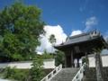 第40番札所 観自在寺  愛媛県宇和郡愛南町御荘平城