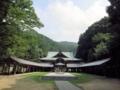 第64番 前神寺 本堂  愛媛県西条市洲之内甲
