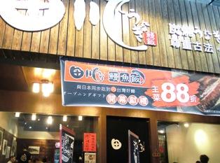 f:id:huguchi:20100828061225j:image
