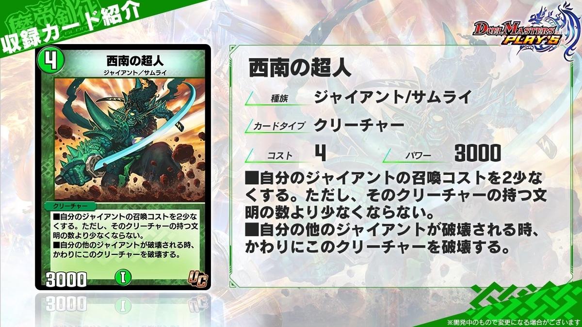 f:id:huguusuki:20211010201111j:plain
