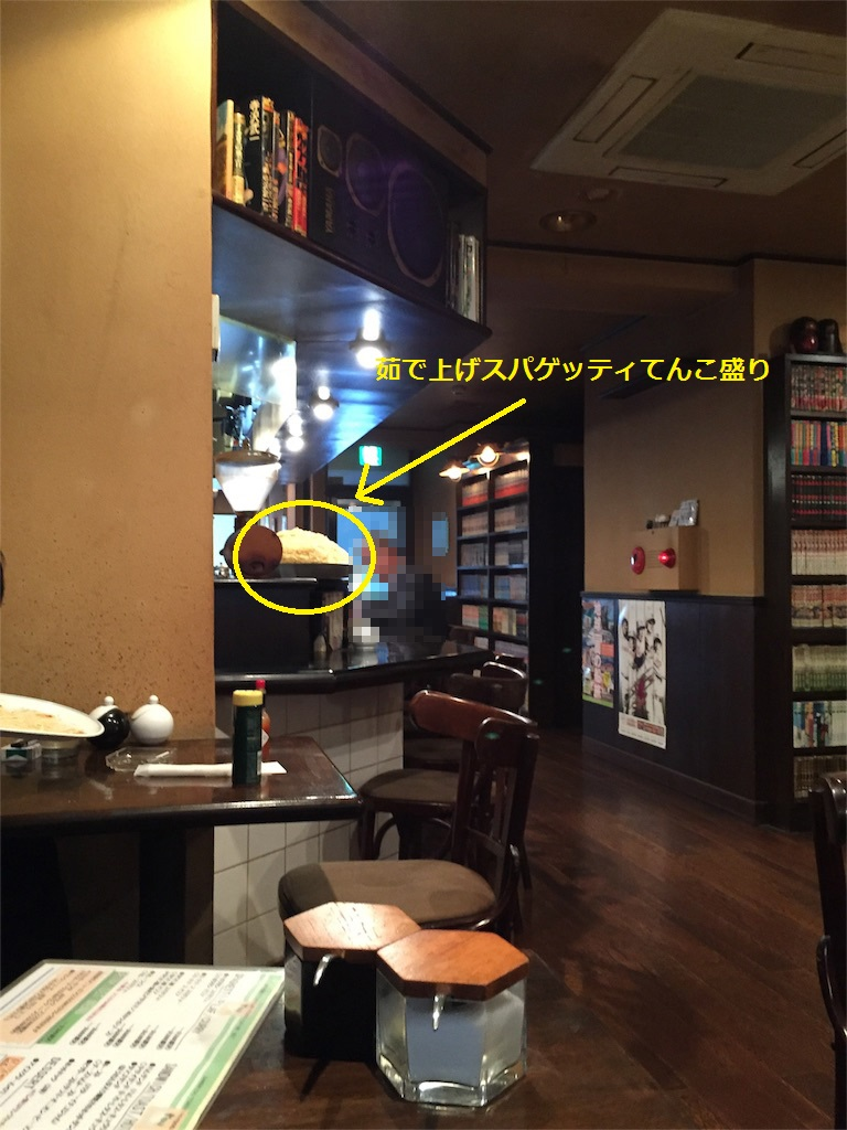 f:id:huhushoku:20161201233432j:plain