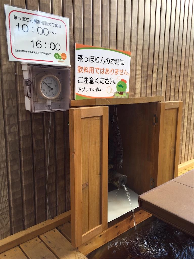 f:id:huhushoku:20161219183915j:image