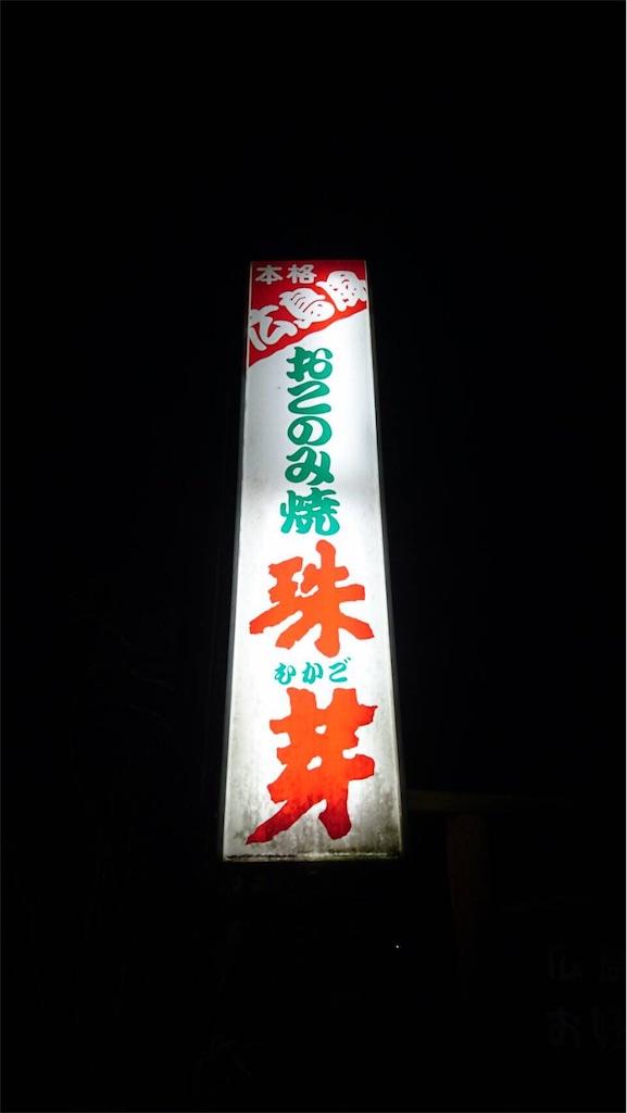 f:id:huhushoku:20161225171226j:image