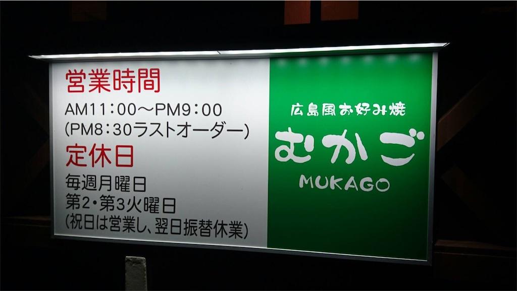 f:id:huhushoku:20161225171238j:image