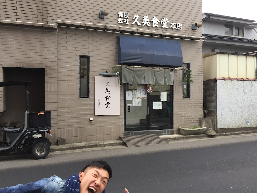 f:id:huhushoku:20170109173739j:image