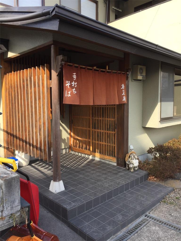 f:id:huhushoku:20170217151400j:image