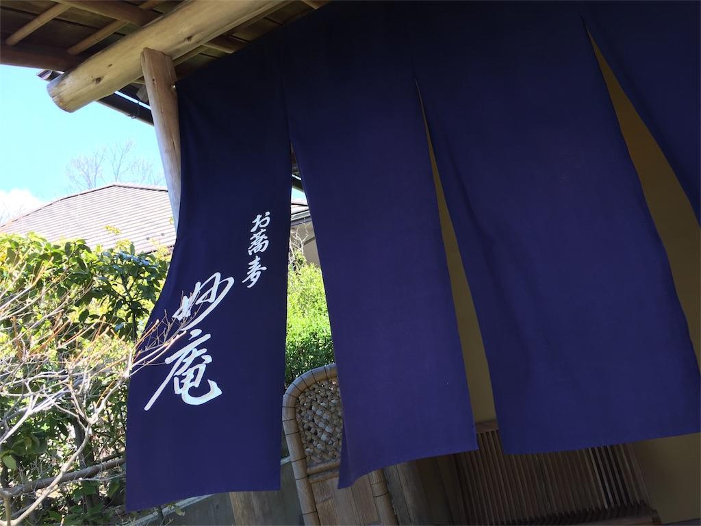 f:id:huhushoku:20170427055738j:image