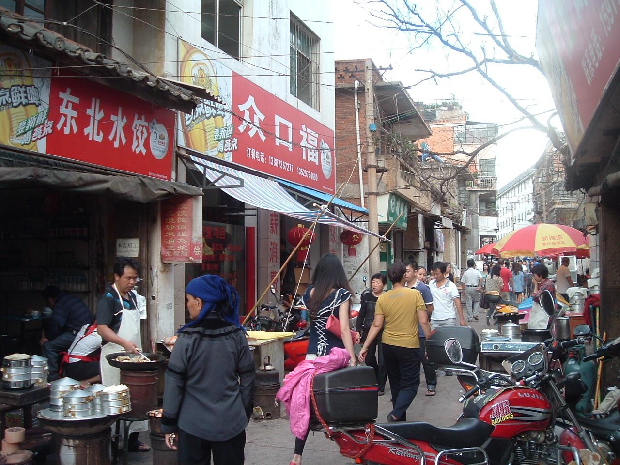 f:id:huixing:20110820000205j:image