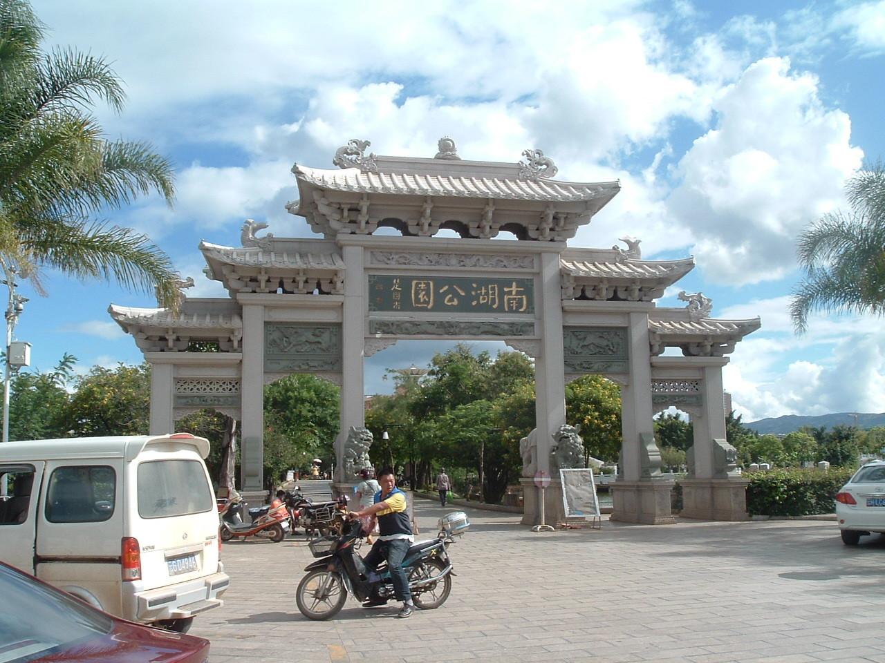 f:id:huixing:20110821071409j:image