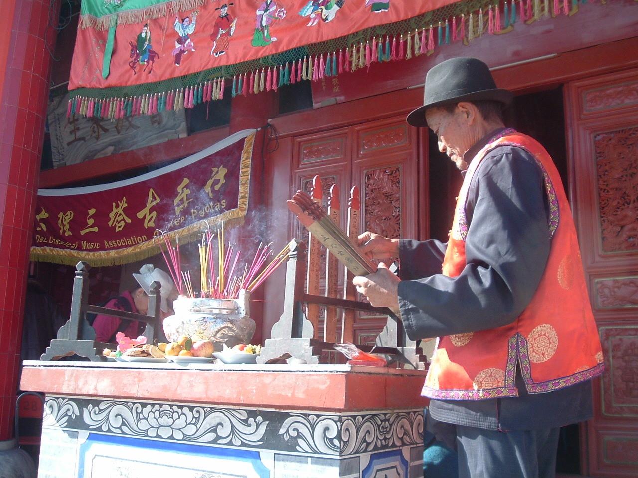f:id:huixing:20111112000852j:image