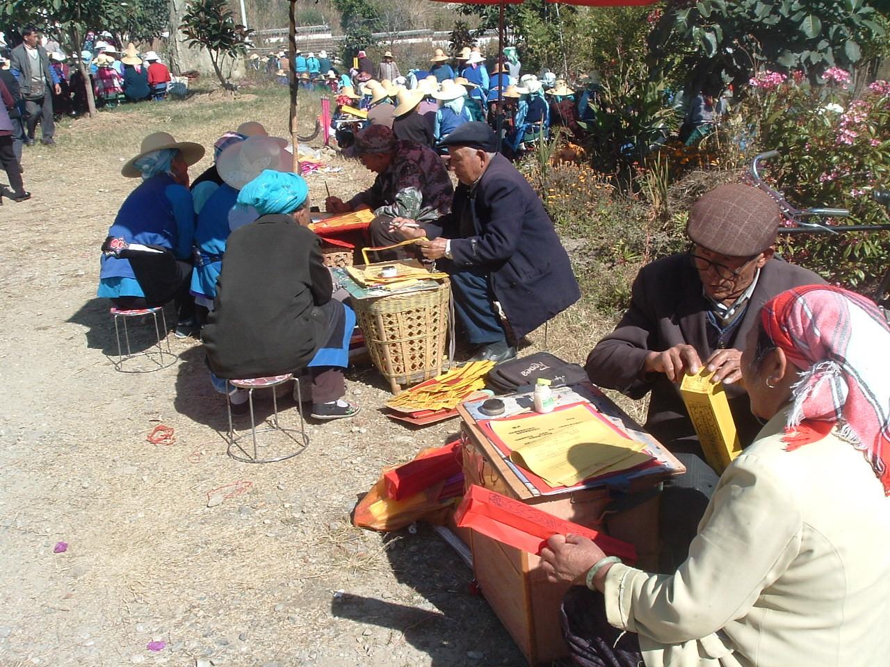 f:id:huixing:20111112005904j:image
