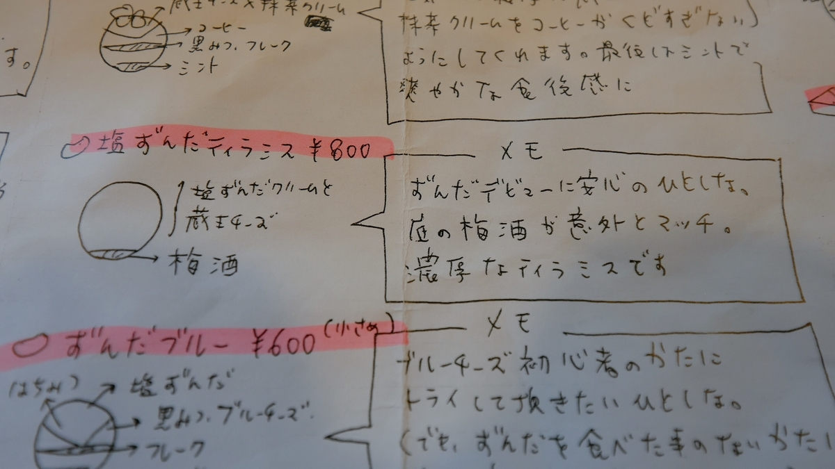 f:id:huji7:20190904020855j:plain
