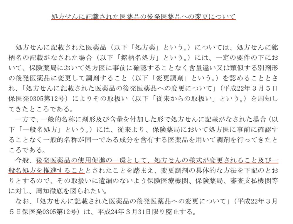 f:id:huji7:20191006214041p:plain