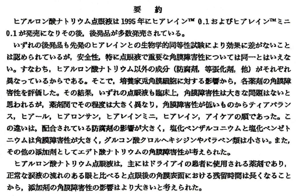 f:id:huji7:20191104210236p:plain