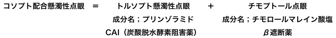 f:id:huji7:20191115040019p:plain