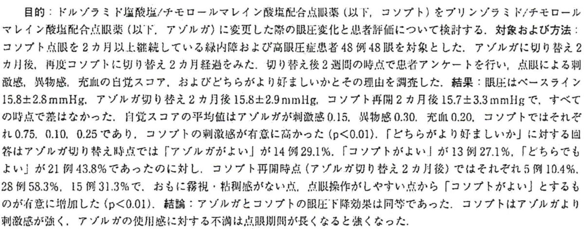 f:id:huji7:20191121001153p:plain